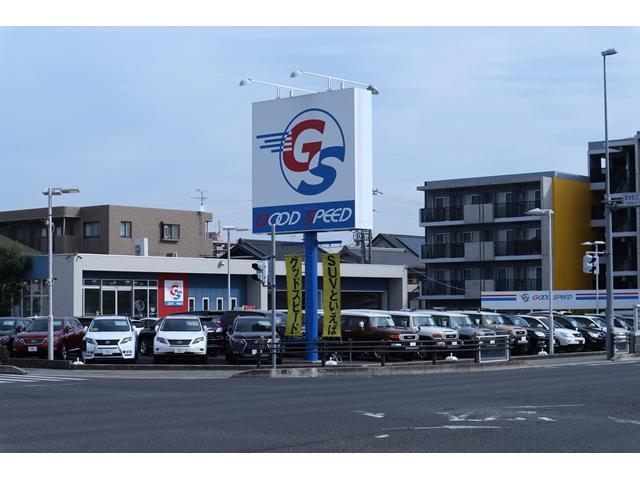 東名・豊田ICを降りて車で約15分。国道1号線沿い交差点、大きなGS看板が目印です。