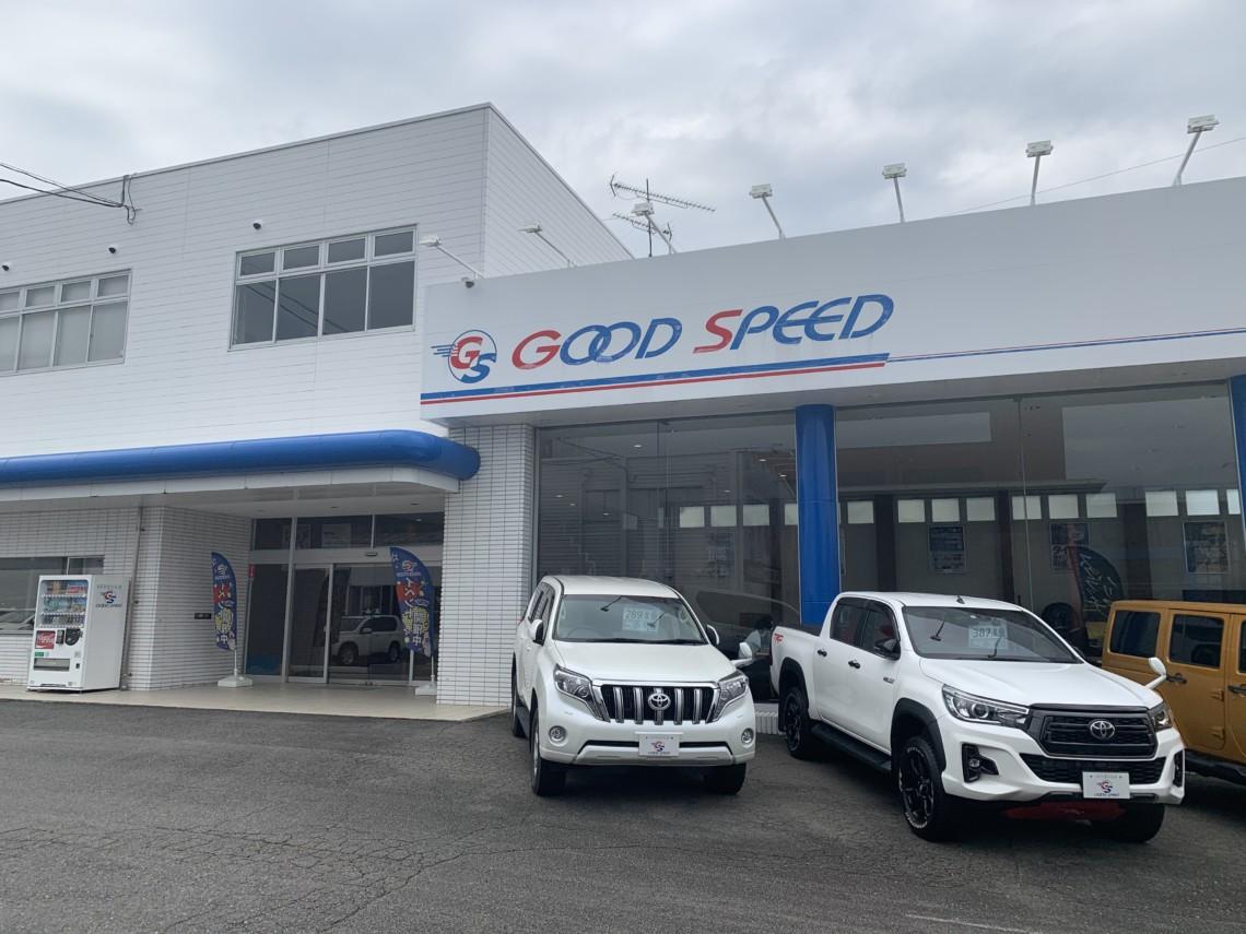 四日市 SUV 専門店 店舗画像