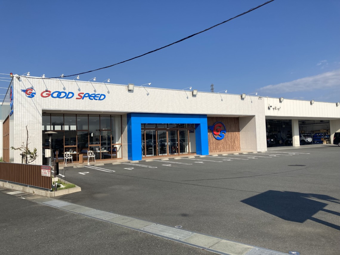 MEGA 浜松店 店舗画像