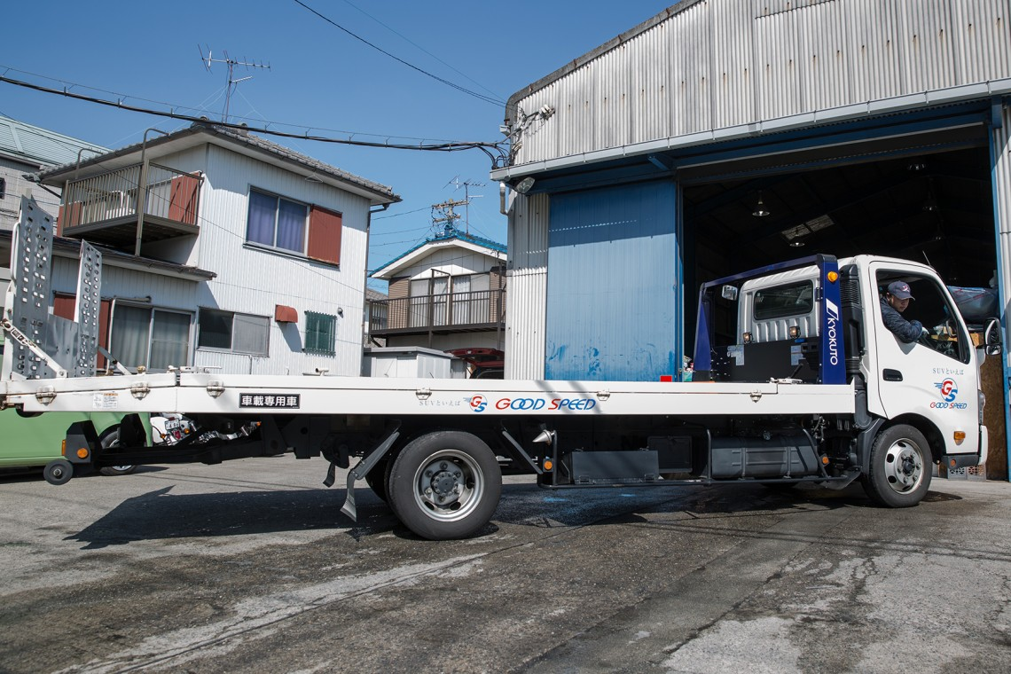 積車もございますので出張引取りも可能です!