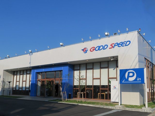 お車のご購入、買取、整備、板金、自動車保険など お車のことはグッドスピード緑SUV専門店にお任せ下さい。