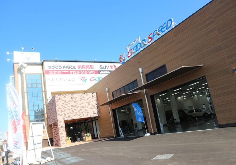 MEGA SUV春日井店 店舗画像