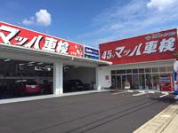 マッハ車検 名古屋守山店 店舗画像
