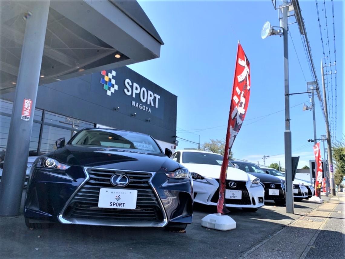 SPORT名古屋 輸入車専門店 店舗画像