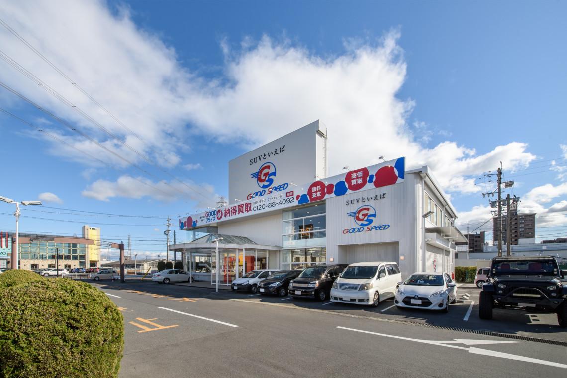 カーコンビニ倶楽部名和店 店舗画像