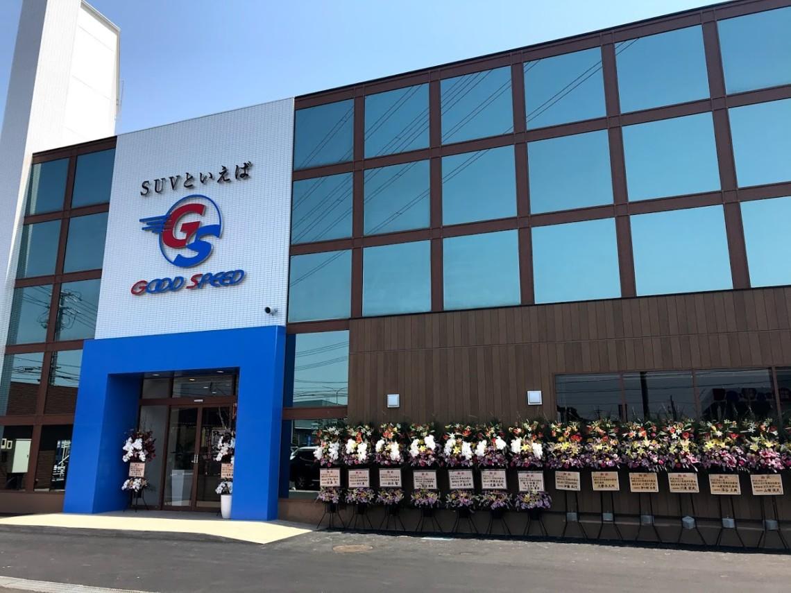 MEGA SUV 東海名和店 店舗画像