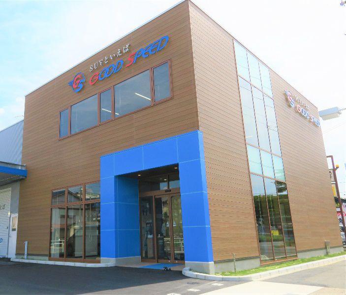 鮮やかな青色で彩ったブルーゲートが設置された茶色の建物が目印です。