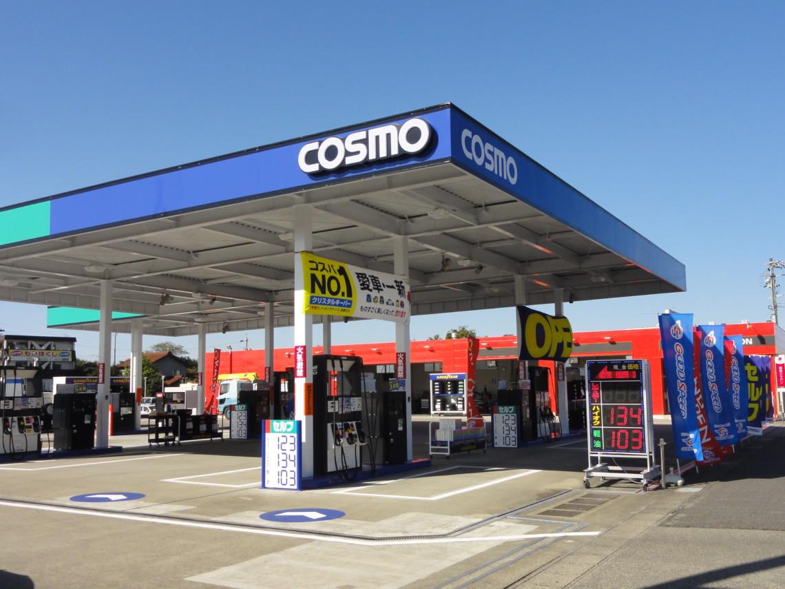 2020年11月1日 リニューアルオープン! グッドスピード車検 大府SS店は地元地域の皆様‼便利なガソリンスタンド・指定整備工場を目指します。