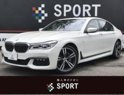 """駆けぬける歓び""""BMW 740d xドライブMスポーツ""""入庫"""