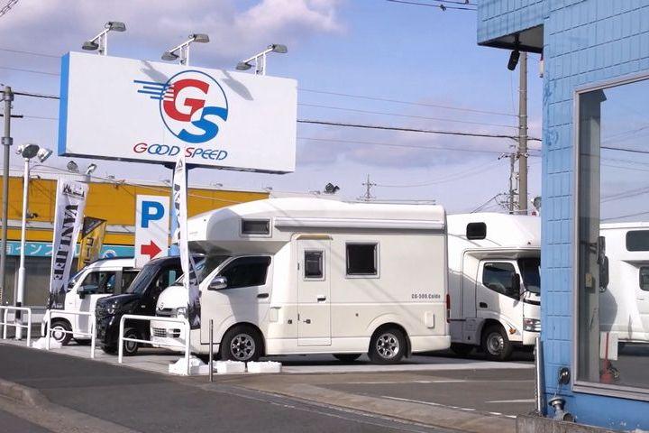 春日井ハイエース・キャンピング専門店 店舗画像